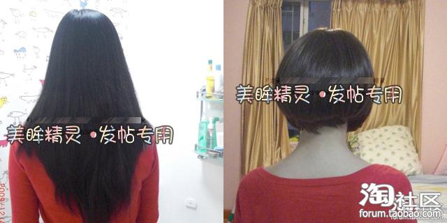 两分钟打造新中分梨花头假发发型 长发变短发