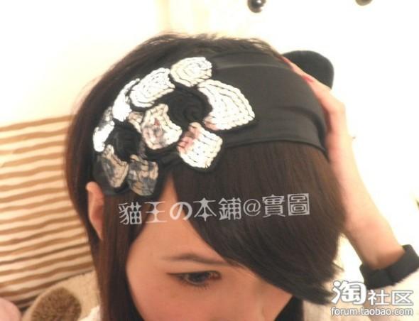 男生斜刘海发型图片2秒钟完美形象 绝美头饰爆晒图片