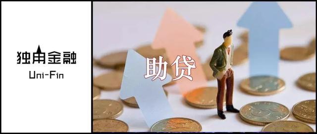 2019年 一季度 经济_2019年第一季度中国宏观经济报告 上