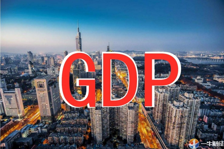 全球gdp世界银行_人均gdp世界排名
